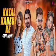 Katal Karegi Ke Rb Gujjar Mp3 Song Download